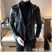 機車服皮衣男修身韓版帥氣新款夾克青年外套潮流  卡布奇諾