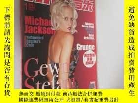 二手書博民逛書店Hit輕音樂罕見2005年1月號上Y19945