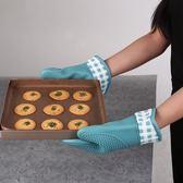 硅膠微波爐烤箱手套隔熱防燙烘焙工具