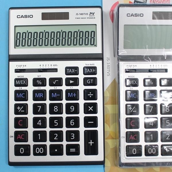 CASIO卡西歐 JS-140TVS 14位數桌上商用計算機-高品質/一台入(定1700)-螢幕傾斜度可調 全新有保固
