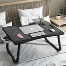 可摺疊小桌子床上電腦桌大學生宿舍上鋪懶人家用寢室簡約學習書桌 NMS蘿莉新品