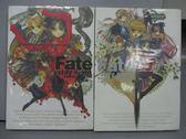 【書寶二手書T8/漫畫書_OOC】Fate/Stay night血戰篇_激突篇_共2本合售
