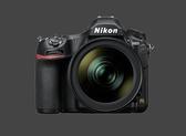 【聖影數位】Nikon D850 KIT(AF-S NIKKOR 24-120MM F/4G ED VR) 中文平輸 3期0利率
