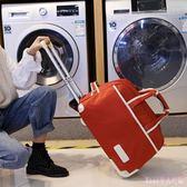 拉桿包 大容量旅行袋輕便可折疊防水男手提登機便攜行李袋旅游包 DR24752【Rose中大尺碼】