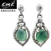 【KMK天然寶石】2.1克拉(南非辛巴威天然綠玉髓-耳環)