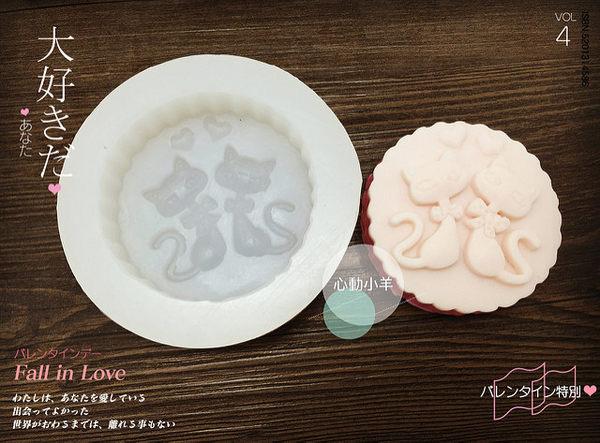 心動小羊^^DIY手工皂工具矽膠模具肥皂香皂模型矽膠皂模藝術皂模具餅乾造型可愛雙貓