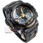 SKMEI時刻美 大錶面 個性獨我腕錶 男錶 雙顯示 防水手錶 電子錶 運動錶 夜光 SK1270金