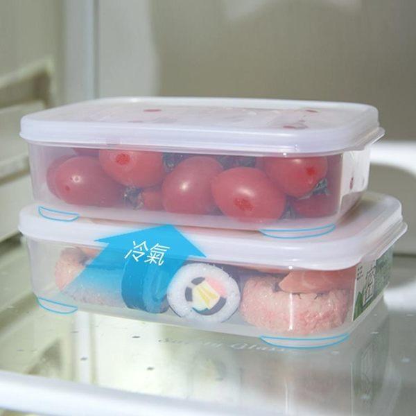 保鮮盒塑料密封盒冷藏收納盒冰箱收納食品密封便當碗 智聯igo