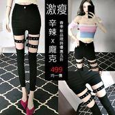 克妹Ke-Mei【AT50764】暗黑龐克女性感摟空皮釦激瘦彈力緊身牛仔褲