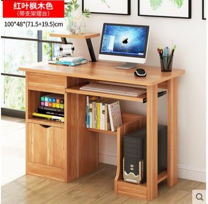 電腦桌台式家用書桌簡約現代桌子簡約書桌組合懶人筆記本桌(主圖款)
