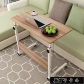 台式家用床上書桌簡易折疊桌可行動床邊桌11-14【全館免運】
