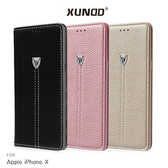 【台灣優購】全新 Apple iPhone X 貴族系列 隱藏式磁扣 側掀皮套 保護套~優惠價390元