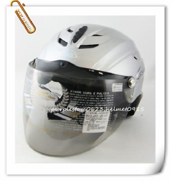 林森●GRS半罩安全帽,半頂式,瓜皮帽,雪帽,760,銀