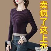 春秋季高腰毛衣女士外穿時尚百搭短款秋冬針織打底衫小款上衣內搭  聖誕節免運