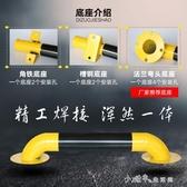 定制鋼管擋車器車位擋車器倒車限位器防撞桿防撞欄汽車車輪定位器YQS  新年禮物