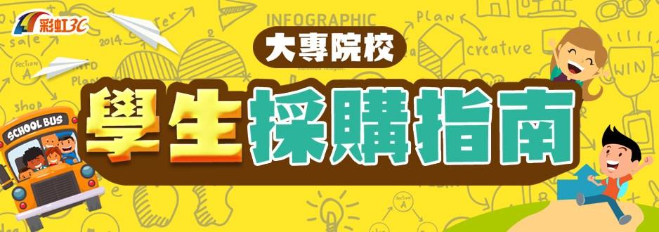 honyu3c-imagebillboard-6757xf4x0938x0330-m.jpg