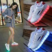 髪光鞋女LED夜光鞋USB充電熒光鞋亮燈鞋透氣板鞋鬼步鞋 ys2382『時尚玩家』