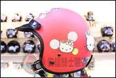 [中壢安信]華泰KK K-803 K803 kitty 平光紅 復古帽 安全帽