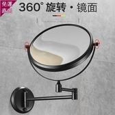 化妝鏡 黑色美容鏡衛生間折疊鏡伸縮鏡子酒店浴室放大化妝鏡壁掛墻免打孔