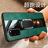 三星s20手機殼S20 Ultra保時捷手機套samsung男款s20 磁吸皮套車載plus全包 店慶降價