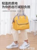便當包 保溫袋子飯盒手提包便當帶飯鋁箔加厚手拎袋上班族外出媽咪餐包 【99免運】