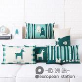 抱枕/北歐棉麻腰枕沙發靠墊卡通汽車靠背枕長方形亞麻「歐洲站」
