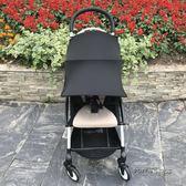 嬰兒推車遮陽罩棚遮光蓬寶寶 防曬罩通用 防紫外線  yoyo XS通用     泡芙女孩輕時尚