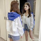防曬衣短款夏季新款韓版寬鬆學生防曬服百搭開衫棒球外套 QQ24402『bad boy時尚』