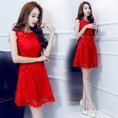 新款女裝小清新性感無袖收腰蕾絲洋裝紅色小禮服潮  朵拉朵衣櫥