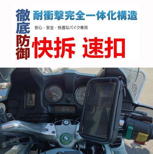 sym yamaha suzuki vespa pgo gsx-r150 gsx-s150機車導航摩托車架手機支架手機座
