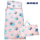 【冰雪奇緣】FROZEN舞動冰雪幼教兒童鋪棉睡袋-粉紅
