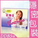 Viazome 佛願 威爾柔10入/盒 (0.5ml*10入) 威而柔 女性 提升 敏感 高潮  情趣 潤滑液【DDBS】