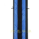 *阿亮單車*MAXXIS馬吉斯 DETONATOR公路車外胎,700X23C,藍色《A23-547》