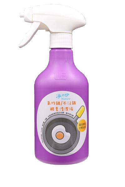 【淨の伊】氣炸鍋不沾鍋酵素清潔液