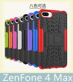 華碩 ASUS ZenFone 4 Max (ZC554KL) 輪胎紋殼 保護殼 全包 防摔 支架 防滑 耐撞 手機殼 保護套 軟硬殼