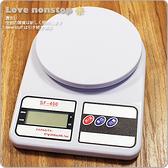 【樂樂購˙鐵馬星空】3kg廚房電子秤(背光) 7公斤料理秤 烘培用秤*(E01-007)