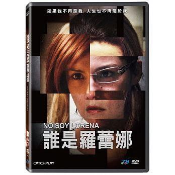 誰是羅蕾娜DVD No soy Lorena免運購潮8