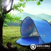 帳篷 全自動免搭建露營沙灘遮陽帳篷速開戶外便捷沙灘帳篷雙人