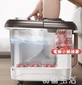 按摩泡腳足浴盆器全自動加熱洗腳盆電動高深桶家用恒溫足療機神器 初語生活