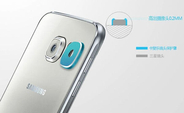 【SZ】s6 edge 鏡頭保護圈 金屬 s6 edge s6 後攝像頭圈 Galaxy s6 金屬圈
