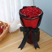 【全館】現折200香皂花束浪漫女友生日禮物仿真玫瑰花束情人創意表白送閨蜜香皂花