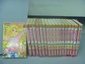 【書寶二手書T2/漫畫書_NNH】蜜桃女孩_全18集合售_上田美和