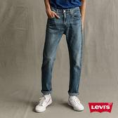 [第2件1折]Levis 男款 502 Taper 上寬下窄牛仔褲 / Lyocell天然環保纖維 / 彈性布料