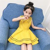兒童洋裝 夏裝2018新款兒童洋氣夏季韓版公主裙 AW1348【棉花糖伊人】