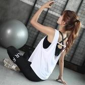 健身套裝女健身房跑步服初學者性感寬鬆速干衣網紅瑜伽服運動套裝    麻吉鋪