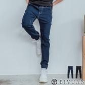 【OBIYUAN】牛仔長褲 抓痕 原色單寧 鬆緊抽繩 彈力長褲 縮口褲 共2色【HK4176】