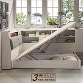 日本直人木業-極簡風白榆木3.5尺單人掀床組搭配床邊收納櫃