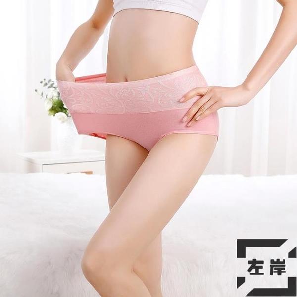 【4條裝】老人高腰內褲女純棉中年大碼加大中老年胖mm媽媽款【左岸男裝】