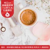 豆點咖啡➤ 肯亞 蜂蜜 AA TOP 水洗 ☘莊園單品☘濾掛12入