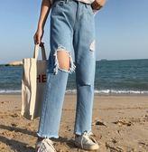 EASON SHOP(GU5848)水洗淺藍磨破刷破割破洞毛邊抽鬚大撕邊高腰牛仔褲女長褲直筒褲寬鬆九分褲韓版